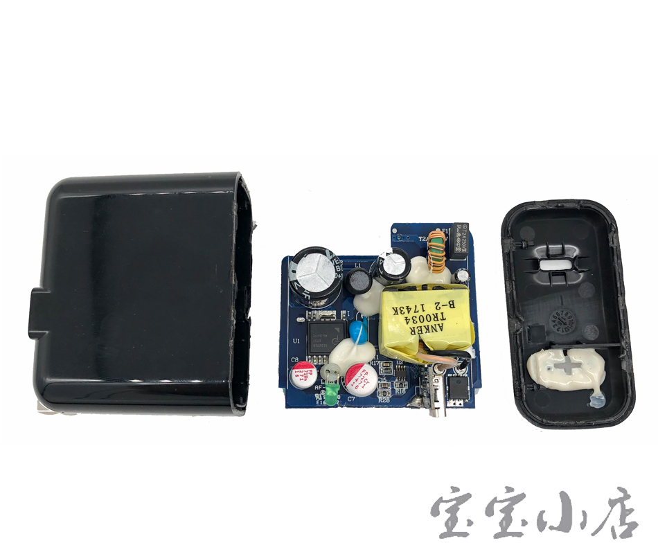 安科ANKER A2012 PD快充头QC3.0充电器18W 拆解Anker PowerPort 1 Type C Quick Charge 3.0