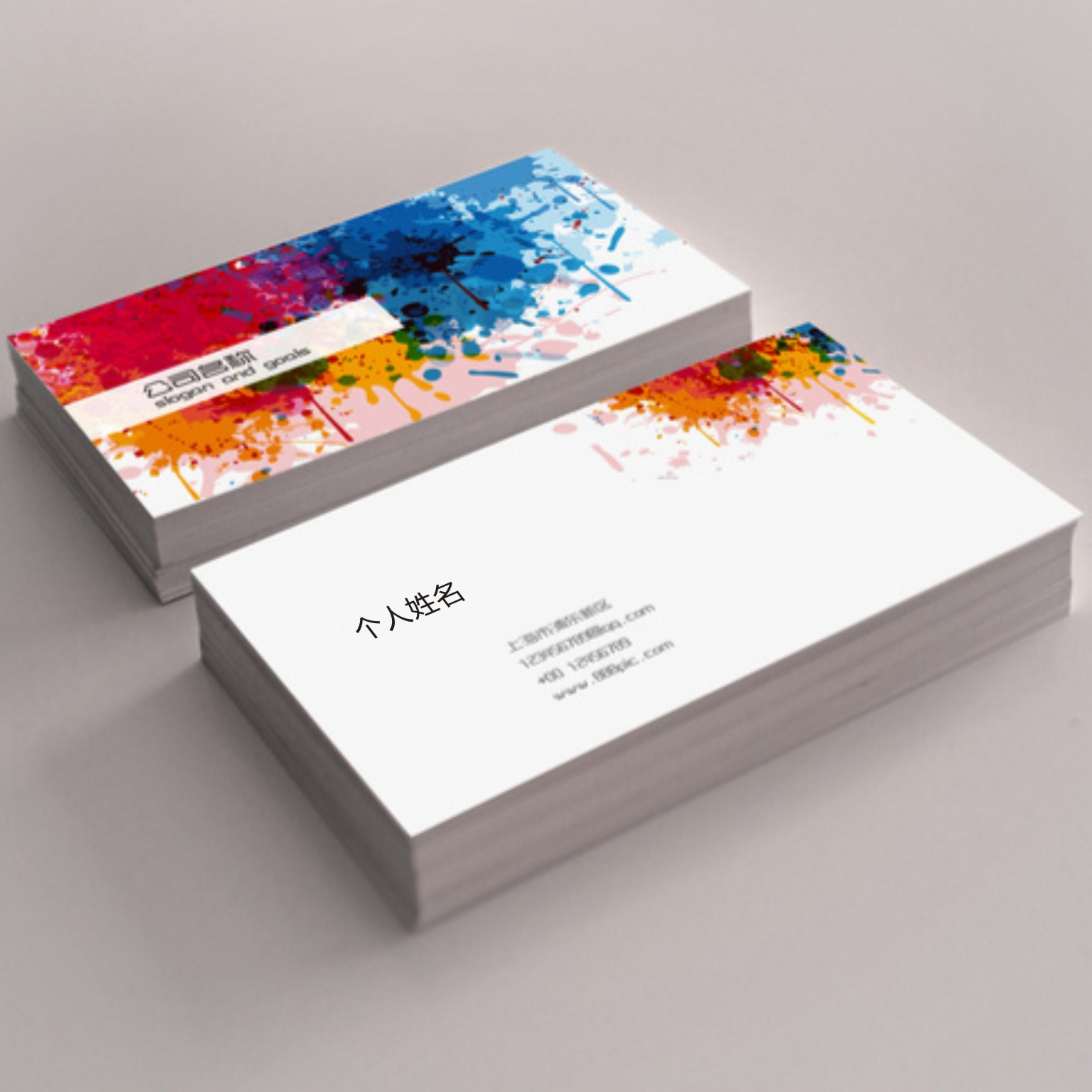 Special printing business card free design production double-sided printing QR code company business card printing custom