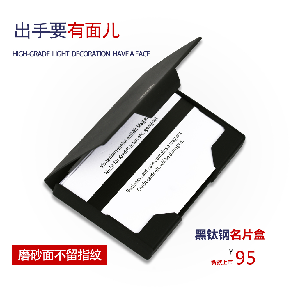 Business Card Holder Large Image Collections Card Design And Card