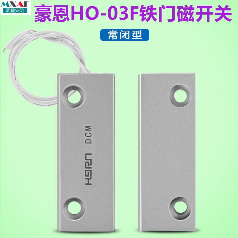 Genuine HO-03F wired door magnet door magnetic Alarm door window burglar alarm Magnetic Door  sc 1 st  English Taobao | Taobao Agent & USD 15.06] Genuine HO-03F wired door magnet door magnetic Alarm door ...