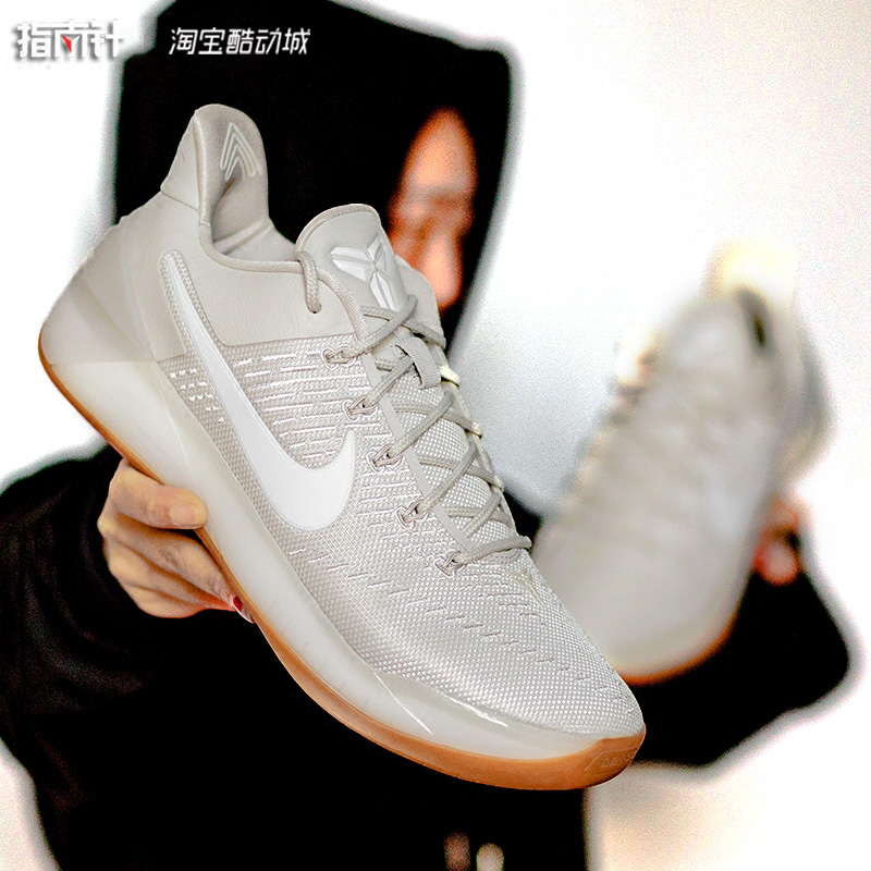 559bcfef7091 NIKE KOBE A.D. Kobe AD Men s Actual Basketball Shoes 852427-011-300 852425