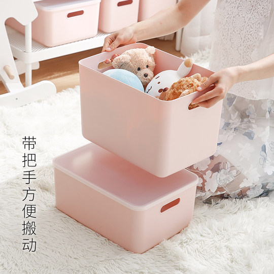 Shuangshan coral powder storage box with lid ins girl heart storage cosmetics finishing box net red desktop storage box