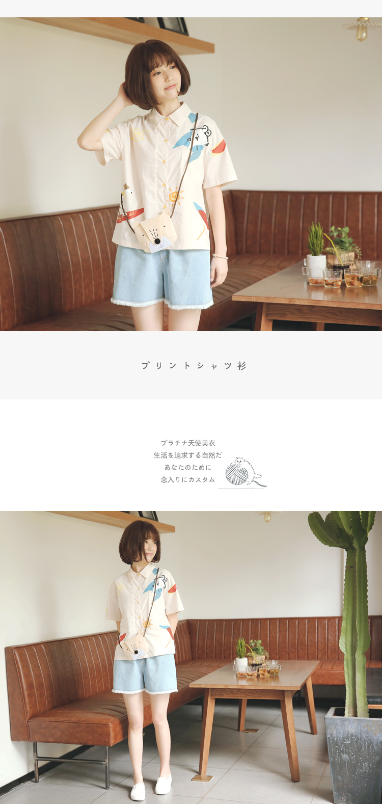 Top 8 shop bán áo sơ mi đẹp nhất Hà Nội và TP. HCM
