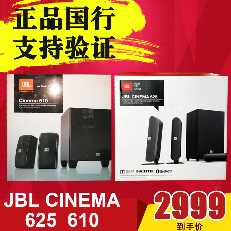 b94bea9fe31e9 JBL Cinema 610 625 TV audio speaker 5 1 channel home theater satellite wall  mount Bluetooth usb