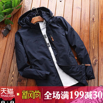 Jeep flagship store Sports jacket man thin 2018 spring and autumn new