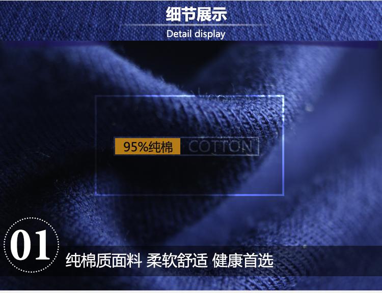 Slip jeunesse NJ110 en coton - Ref 640745 Image 17