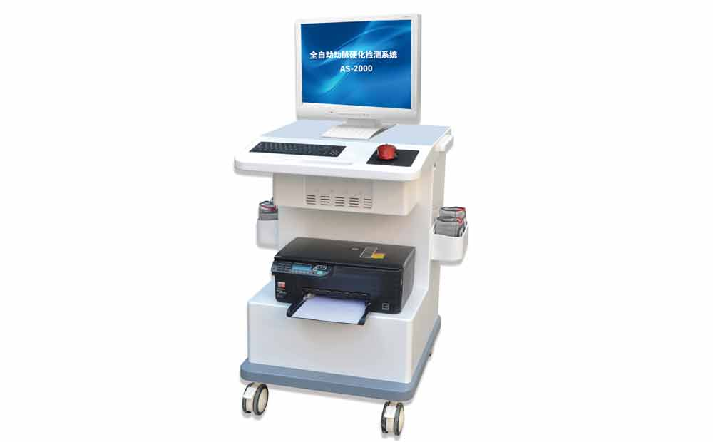 全自动动脉硬化检测仪AS-2000