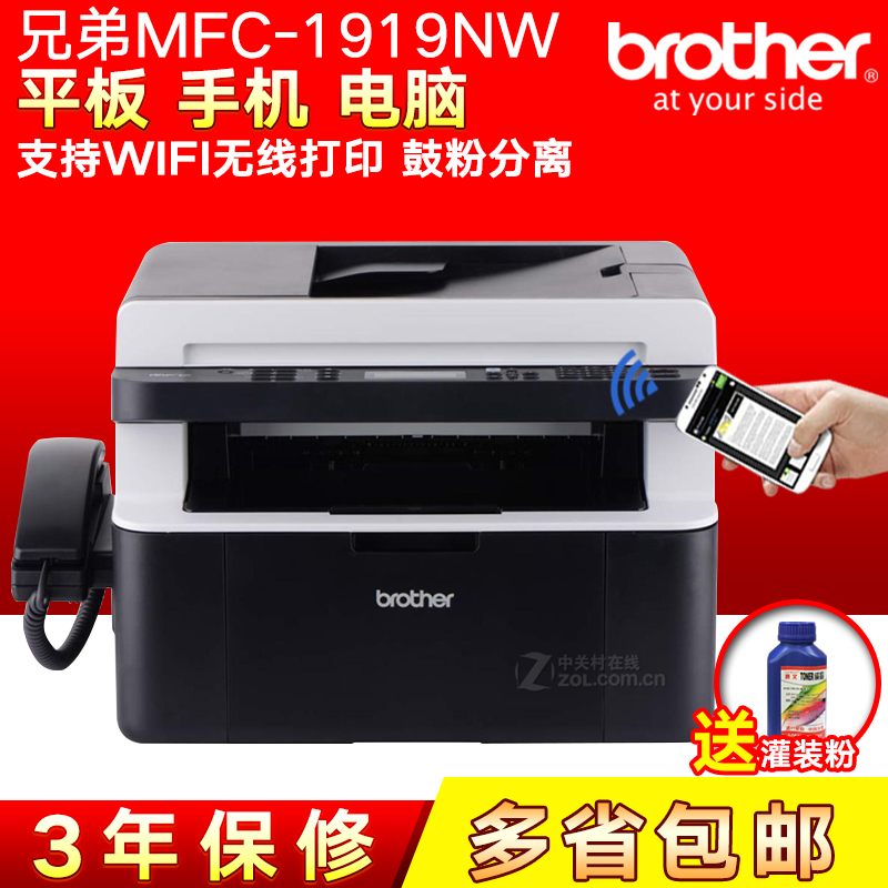 BROTHER MFC-7880DN LAN DRIVERS FOR WINDOWS