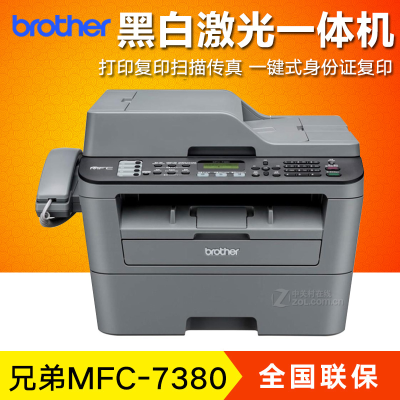 BROTHER MFC-7880DN LAN DRIVER WINDOWS 7