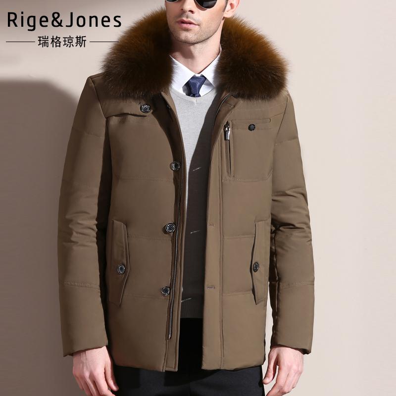 Пуховик мужской Rige&Jones 5588 # 2016