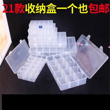 Office tools storage box components box multifunction plastic box plastic box tool box hardware buttons automotive sub-grid box