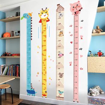 Наклейки настенные,  Обои самоклеящийся ребенок комната декоративный высота наклейки для стен небольшой мультфильм ребенок ребенок измерения цвет размер высота наклейки бумага съемный кроме, цена 118 руб