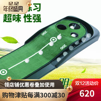Golf Indoor Putter Practice device Fun Upgrade three hole Home Office