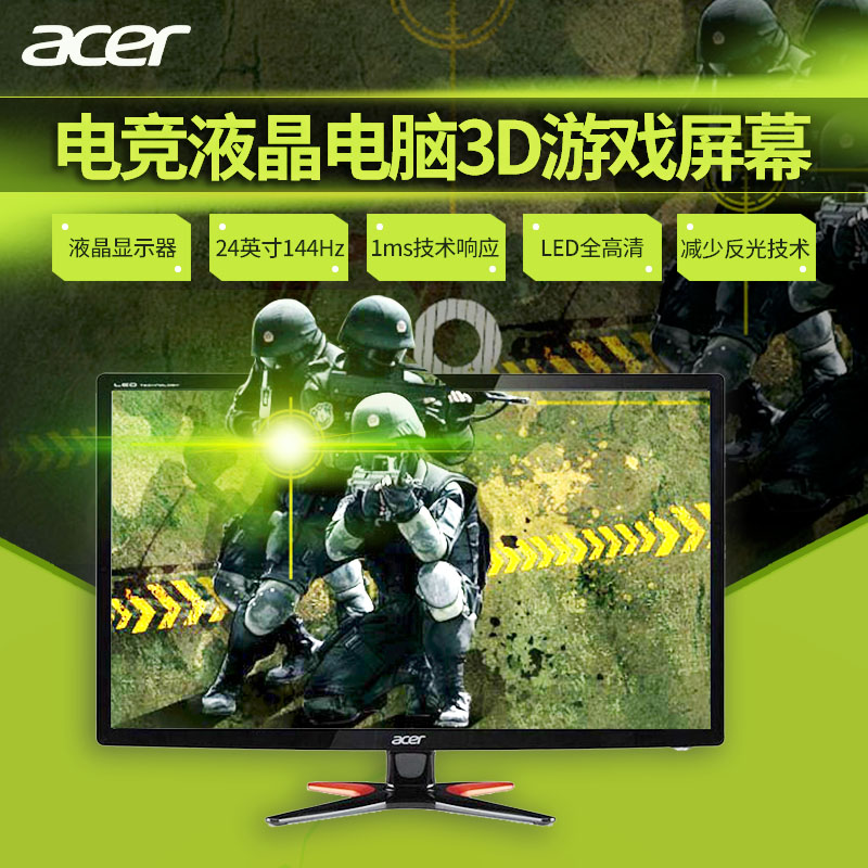 acer GN246HL 24 inch 144Hz Gaming Monitor LCD computer 3D game screen 1ms