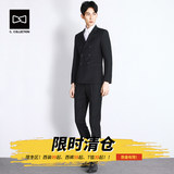 Slim woolen small suits trendy casual Korean style handsome suit groom wedding