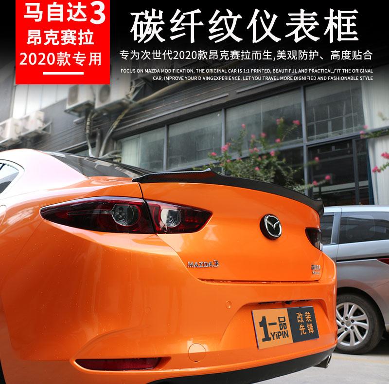 Đuôi gió thể thao xe Mazda 3 2020 Kiểu đuôi dơi - ảnh 2