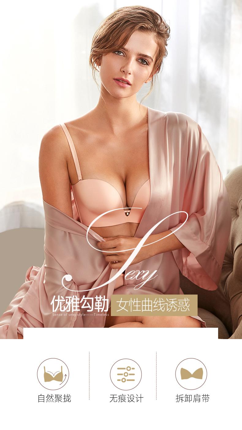 伊维斯 炫V聚拢光面文胸内衣 天猫优惠券折后¥69包邮(¥159-90)3色可选