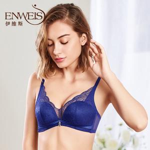 【618预售】【抢先加购】伊维斯女内衣聚拢性感文胸