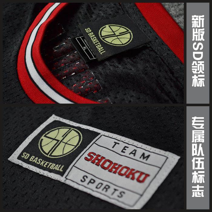 SD灌籃高手球衣隊服湘北3號赤木晴子籃球衣背心籃球服套裝白色