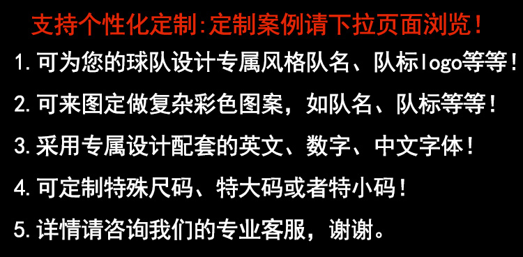 TOPAIS-SD灌籃高手湘北外套運動服班服團隊diy外套衛衣長袖街頭定制訂做