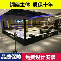 Boxing match Landing boxing table Sanda octagonal cage simple ring