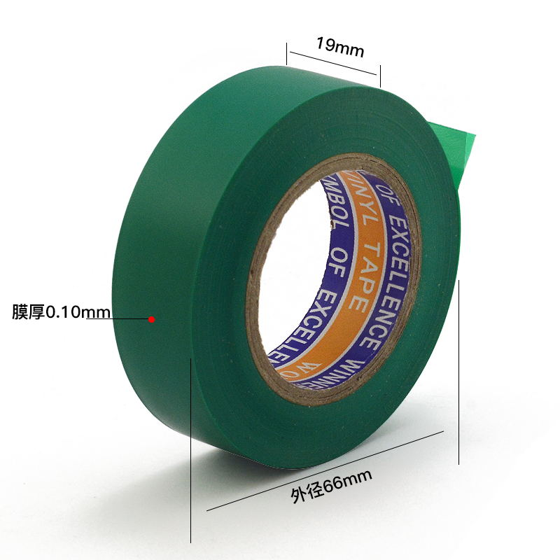 Surprising Yongle Pvc Electrical Tape Yongle Electric Tape Automotive Wiring Wiring Digital Resources Hutpapmognl