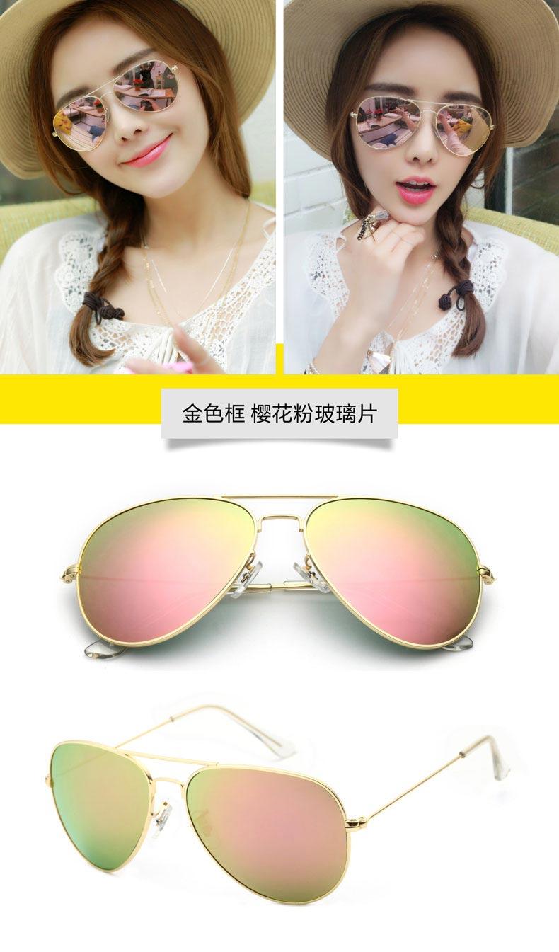 玻璃太阳眼镜男士太阳眼镜新款潮流开车钓鱼专用眼镜女眼睛抗详细照片