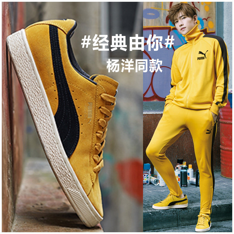 377455b390a190 PUMA men s shoes Yang Yang with the same paragraph Suede Classic Archive  casual shoes 365587-03