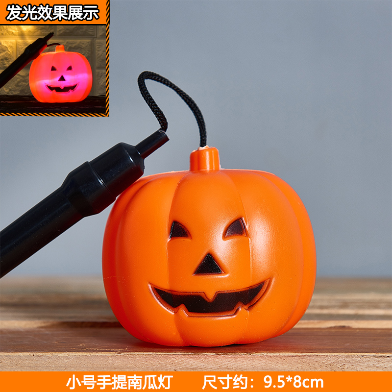 Small Portable Pumpkin Light