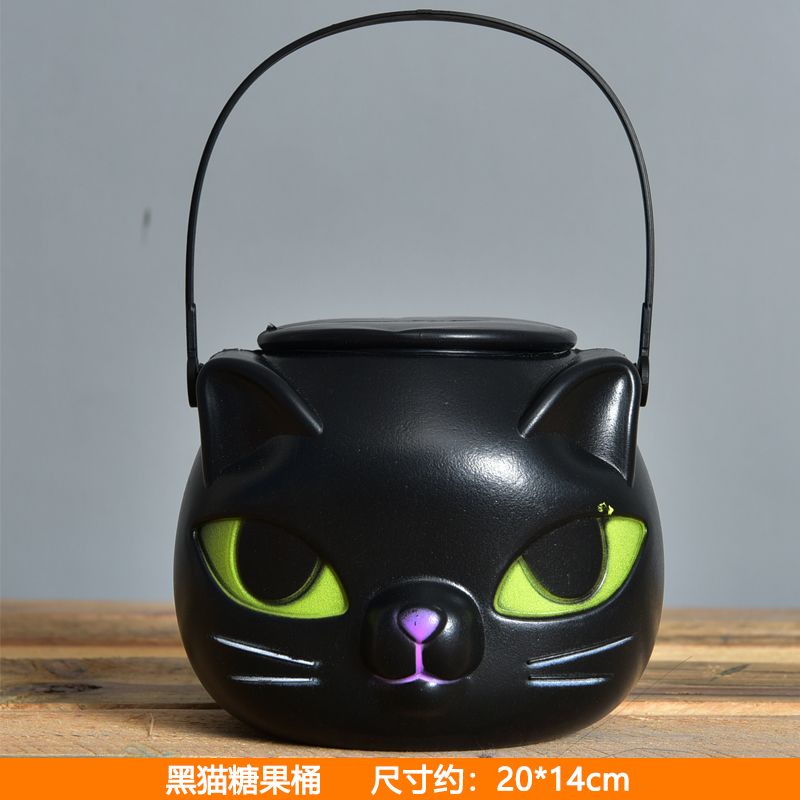 Black Cat Candy Bucket