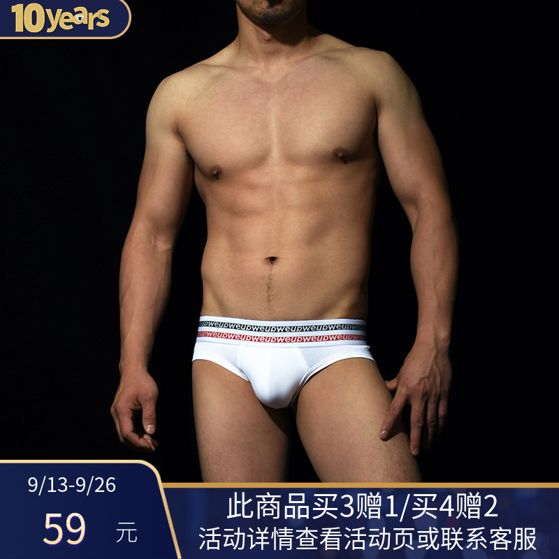 New WeUp men's underwear cotton low-waisted sports underwear sexy home triangle underwear men's shorts underwear man.