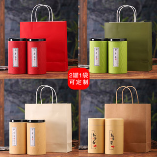 Tea box empty gift box Pu'er tea cans sealed household storage storage cans packaging bags tea packaging boxes