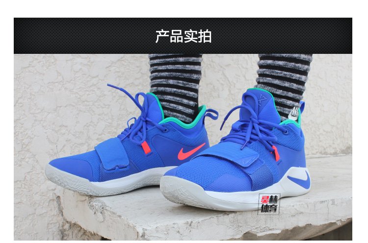 best sneakers 8c7ba 839f0 Sports Series, Basketball Court Shoes