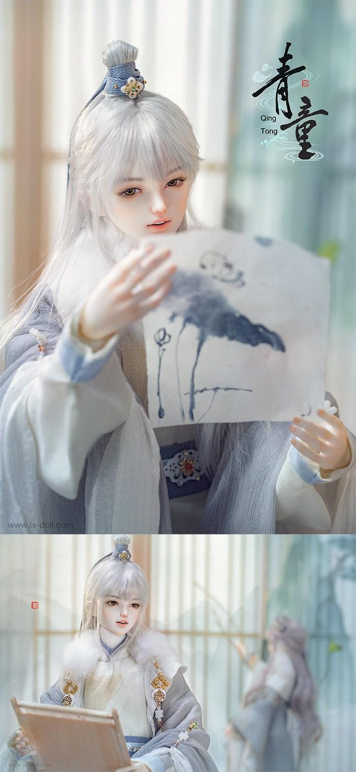 ls_qingtongshenjun_07.jpg