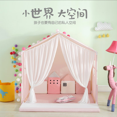 Children's baby indoor tent Korean boys and girls play house separation artifact play house baby doll house