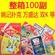 Детские игральные карты Yao Kee 100