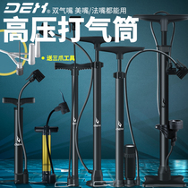 Highway truck Trachea pump childrens bicycle pump household high