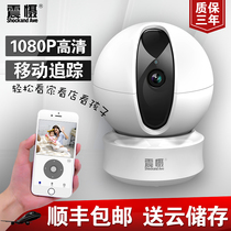 Wireless camera wifi smart network mobile phone remote HD night