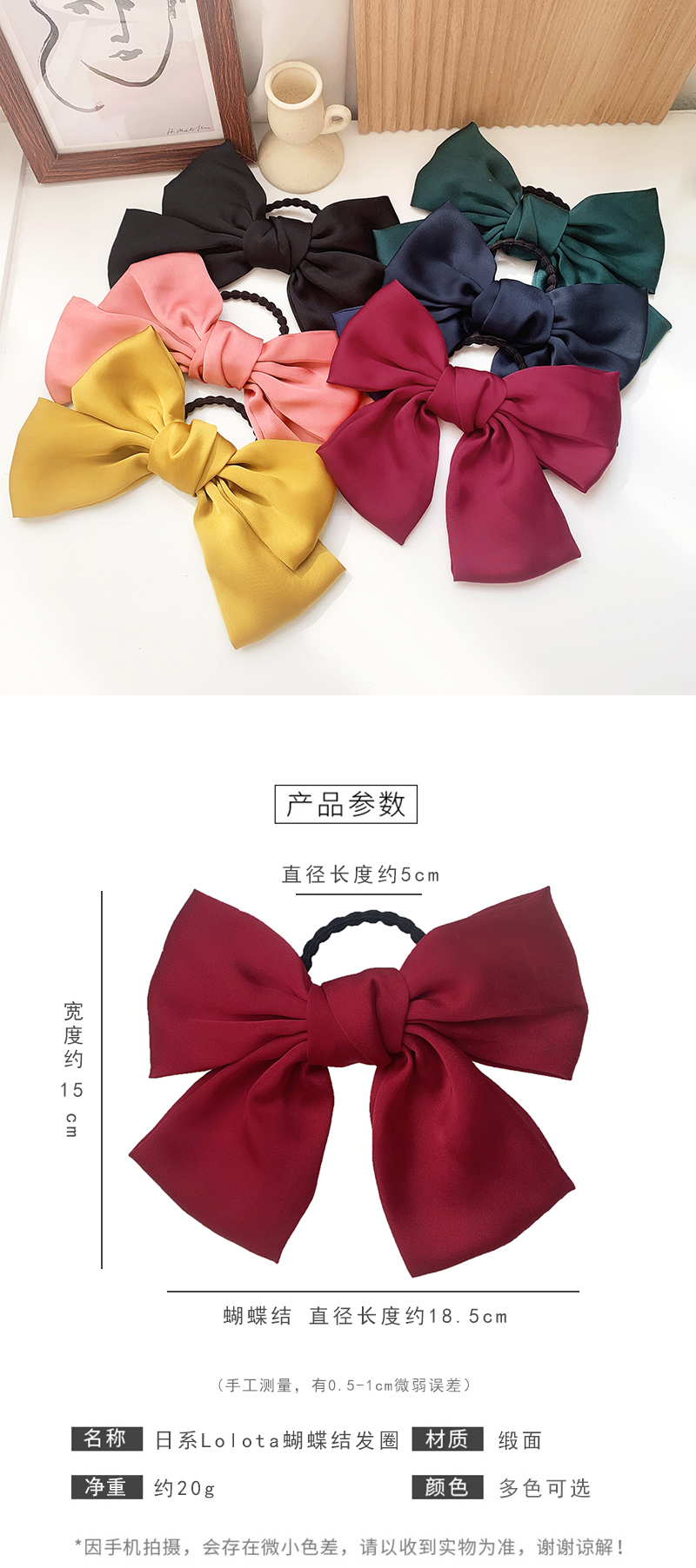 Large bow hairpin Korean childrens red rubber band head rope hair ornaments girl headdress clip adult hairpin NHOF217378