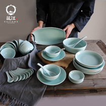 Longquan Celadon Moon series Home chinese ceramic tableware dish set