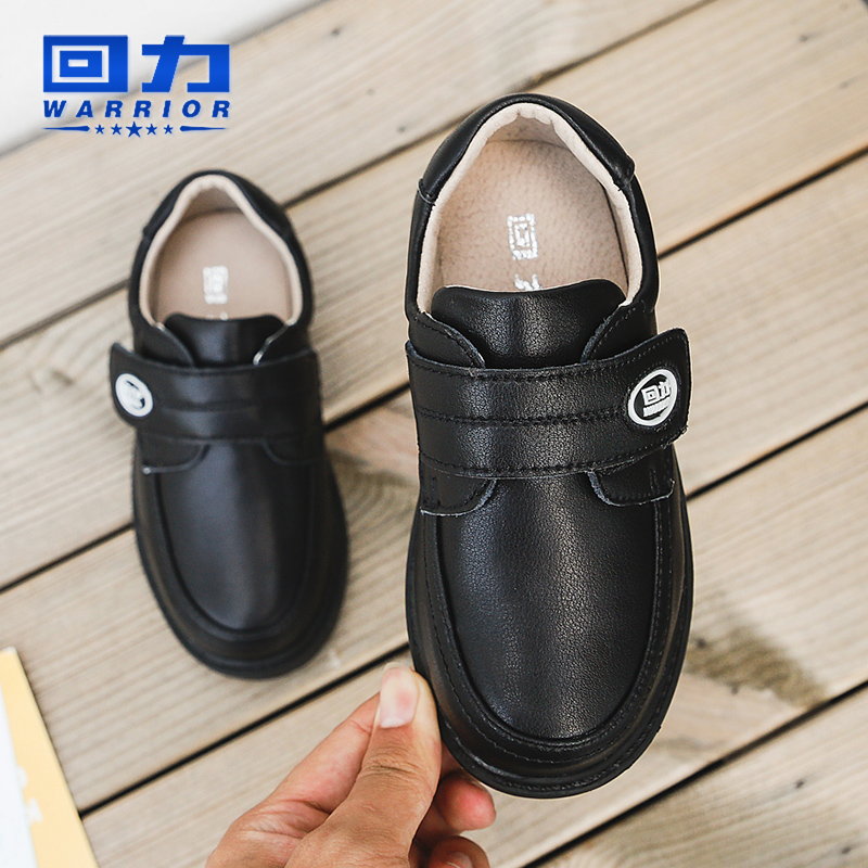 90b8664603fc Pull back children s shoes boys shoes children s British style black  leather shoes small children s performance shoes student shoes