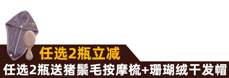 韓索依的賣場~防禿大咖 日本LATTE SHAM拿鐵咖啡因氨基酸拿鐵洗髮水/護髮素