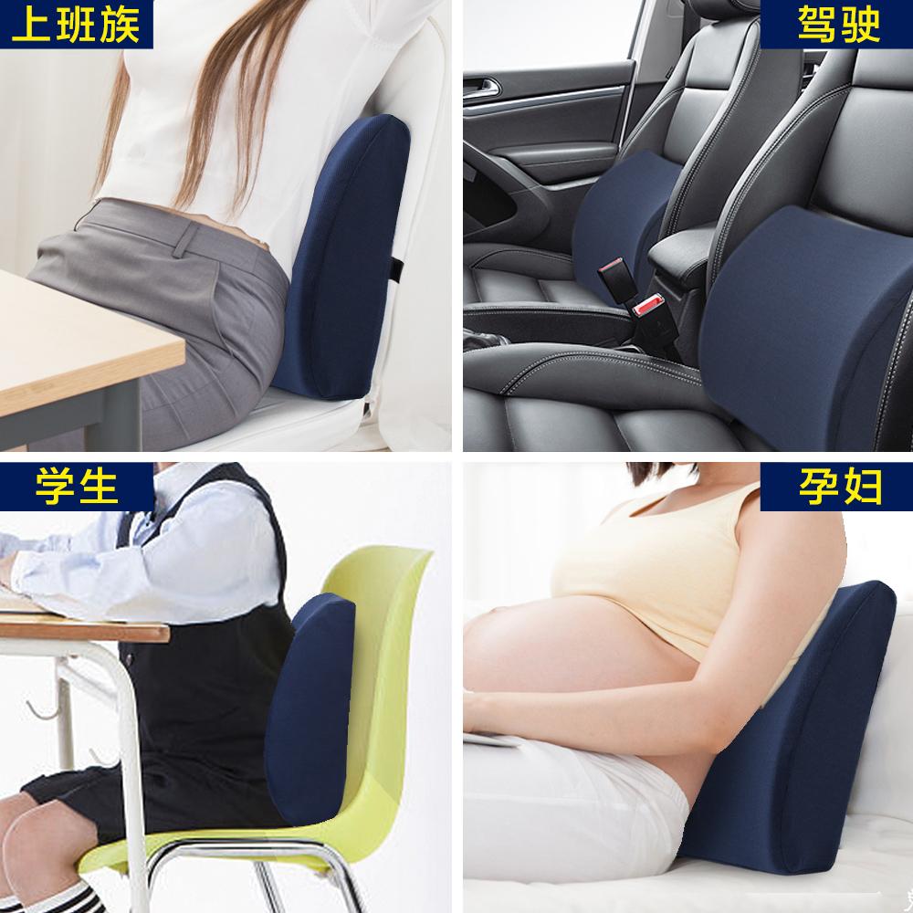 Flying Memory Waist Back Pad Waist Cushion Office Chair Waist Waist Pad Waist Pillow Car Cushion & Flying Memory Waist Back Pad Waist Cushion Office Chair Waist Waist ...