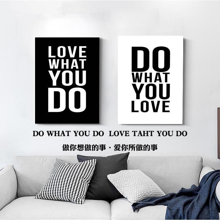 北欧简约沙发背景墙装饰画客厅挂画卧室餐厅壁画玄关黑白励志英文