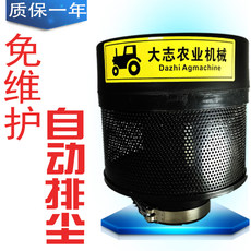 Harvester tractor shaklong desert storm air filter automatic dust removal rain filter prefilter