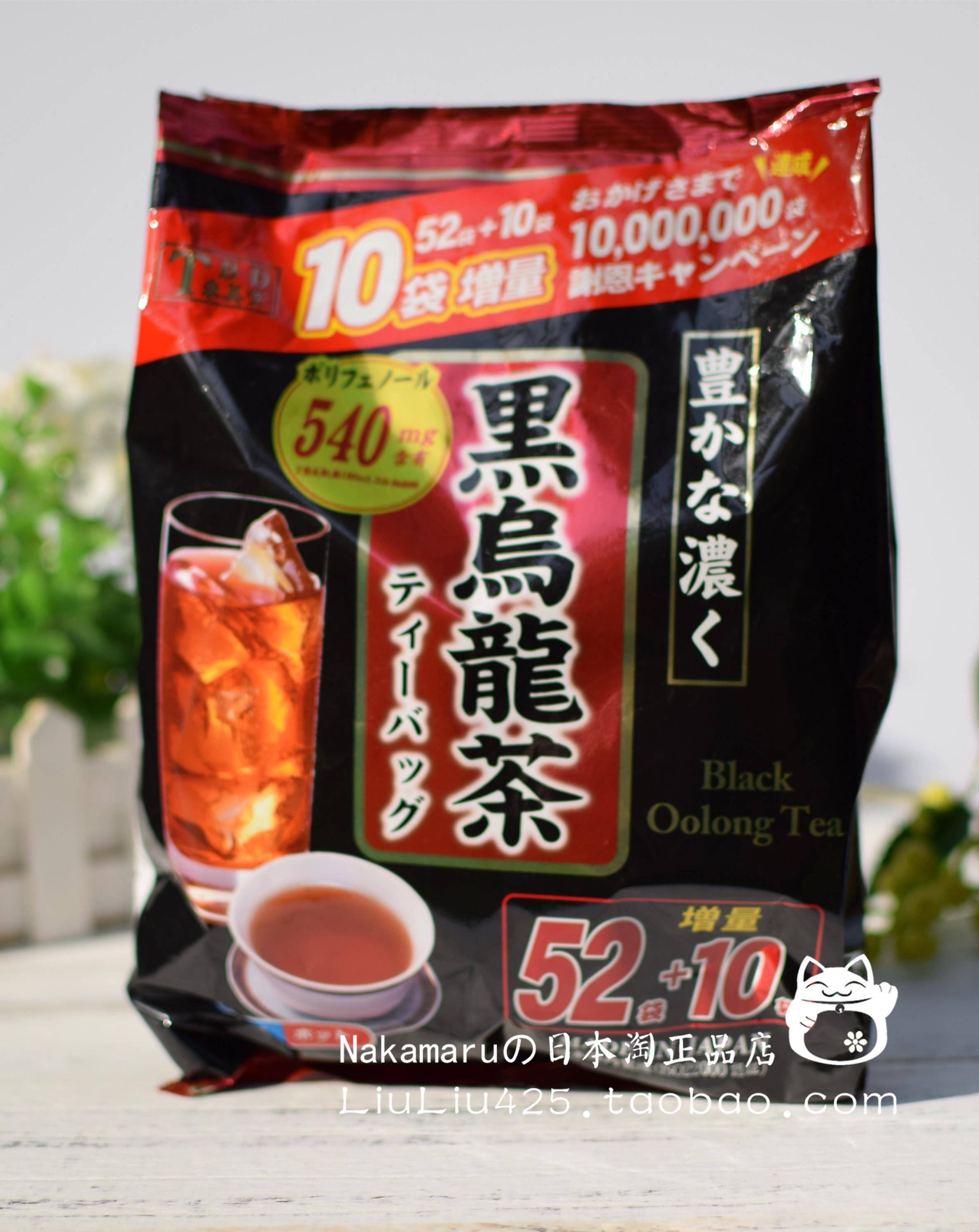 Японский оригинальный TBD восток прекрасный зал черный черный дракон чай 52+8 сумка