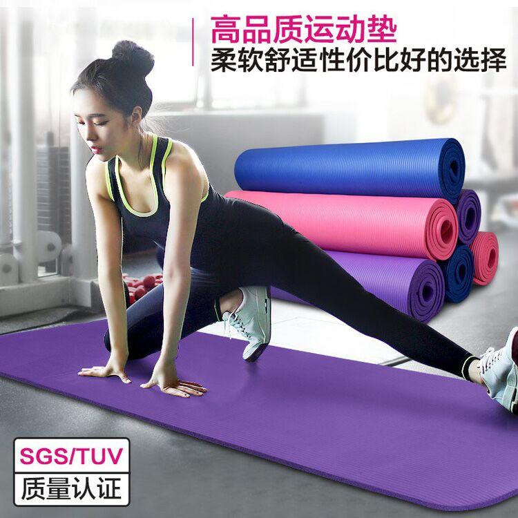 Коврик для йоги OTHER  6/8/10mm PVC