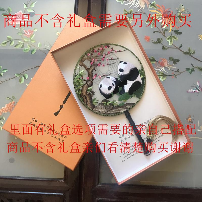 Бежевый панда