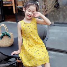 女童连衣裙夏2020新款春装韩版碎花短袖洋气小女孩棉稠儿童裙子潮