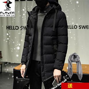 啄木鸟冬季男士加厚中长款羽绒棉服